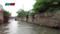 实拍:苏州旅游之护城河乘游船·迅音160709