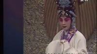 京剧《望江亭》选段 只说是杨衙内又来搅乱 董翠娜演唱
