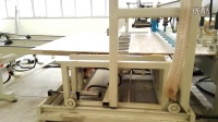 自动拼板机(利诚机械)