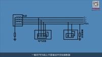 中华消防网校_建(构)筑物消防员(初级)、消防中控员5.4 电气防火(下)