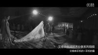 艾客森实战技术分享系列视频-番外篇手机拍摄婚礼
