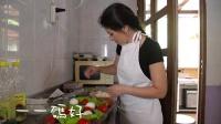 世界厨房第3集  土耳其辣妈教我做菜