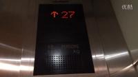 广州亚洲大酒店电梯上行(1/F-39/F)