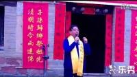 虎窝赵氏2016年清明拜祖大典
