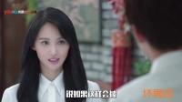 杨洋的什么撩妹技能让坏男孩导师也甘拜下风?