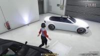 暗墨解说 GTA5 侠盗猎车手5 线上模式 第10期