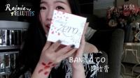 【Rainie】买疯了!韩国彩妆扫货战利品大分享 (下) belif, 爱丽小屋, Banila Co