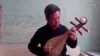 柳琴演奏:广东汉乐《挑帘》