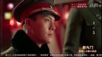陈伟霆《老九门》最霸气的两个镜头,你服不服!
