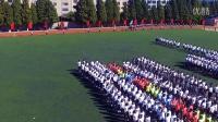 航拍运动会——楚雄师范学院第十六届冬季运动会