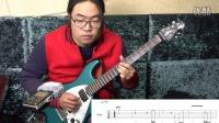 许巍《空谷幽兰》前奏部分的主音吉他详细讲解示范