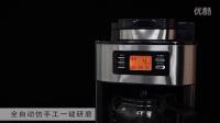 柏翠pe3200美式咖啡机全自动模式使用教程