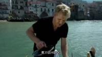 米其林三星戈登拉姆齐烹饪西西里大章鱼,吸引众多渔民