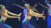 傣族舞蹈组合《彩云之南》