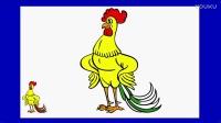 亲子游戏 大公鸡涂颜色 宝宝趣味游戏 彩色小鸡 带宝宝认识颜色 游戏 鸡年 好彩头