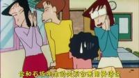 蜡笔小新1998-04-17[特别篇]我们是三只小猪哦(全)&青春时代的爸爸妈妈