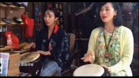 手鼓女神《一瞬间》MV 丽江小倩_超清