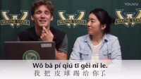 Learn a Chinese Phrase #103-踢皮球