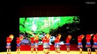 舞蹈:山路十八弯20170113