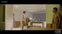 同流合乌(片段)