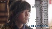 逆贼:偷百姓的盗贼05预告,尹均相,蔡秀彬,李荷妮,金知硕,金相中