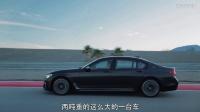 大家车言论-YYP颜宇鹏试驾全新宝马M760i