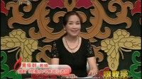 黄依群教唱越剧《花魁女斗赃官》选段4(超清版)