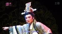 越剧明星版《甄嬛 》下本A组2-2(王志萍 钱惠丽 黄慧…)上海越剧院