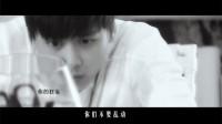 【峰宇峰】林皓X章汉哲(米青)X姜希宇《我的月光》