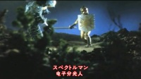 电子分光人主题曲1《スペクトルマン・ゴーゴー》MV【梦想之星闪耀时制作】