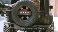 [折腾报告] 爆改牧马人:越野车的改装理念 四寸升高的极限攀爬利器
