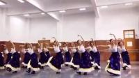 藏族舞《屈伸组合》