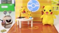 白白侠玩具秀:日本食玩 皮卡丘终于有了自己的家