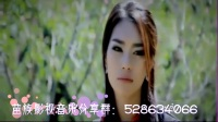 Hmong New Movie - Ntsuj Plig Hlub预告片2017苗族视频