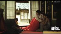 韩国电影 19禁版象牙山的故事 和尚开光妇女 司机老王