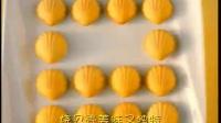 三辉麦风烧贝壳蛋糕2009年广告《综合篇》15秒