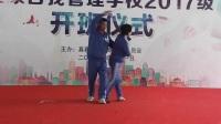 真新街道苐三届健康节系列活动.mp4