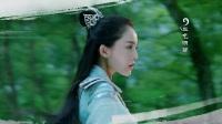 《择天记》主题曲 - 星辰   MV  417震撼开播