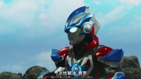 【天の翼&光绊&FLT】【奥特格斗欧布】【02】【1080P】