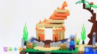 【智趣亲子】乐高我的世界积木玩具场景拼装:杰西和史蒂夫海螺殿大冒险