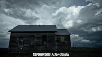 《寂静岭起源》剧情解读:人性的阴暗和挣扎