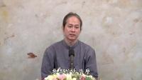 一覺元 弘聖上師 明覺法堂 2015/9/28 台中