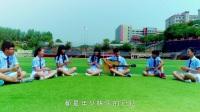 爽乐坊童星徐蕾斯佳《时光日记》校园MV清新发布