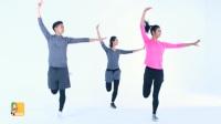 第一套戏曲广播体操(教学版)