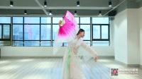中国舞舞蹈教学《凉凉》深圳舞蹈网培训基地