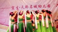 重庆大学城宜生天骄幼儿园2017六一儿童节 舞蹈《版纳印象》教师