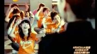 中国移动通信动感地带新生训练营2009年广告《有没有篇》30秒(训练营·上版)