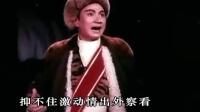京剧伴奏:今日痛饮庆功酒+除夕夜