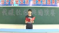 赵宗伟:经典诵读《祈祷》
