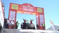 2017环塔国际拉力赛 百灵 苏三记录 第2期